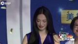 视频:生啦!姚晨二胎产女 六斤七两母女平安