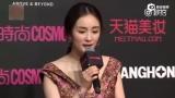视频:杨幂否认刘恺威出轨 无论如何都相信他