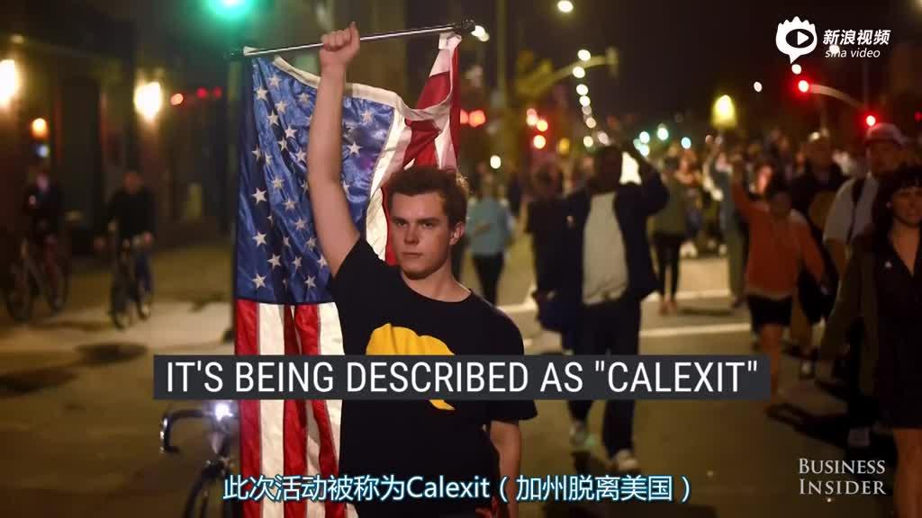 """加州民众游行反对特朗普当选 威胁""""脱离联邦"""""""