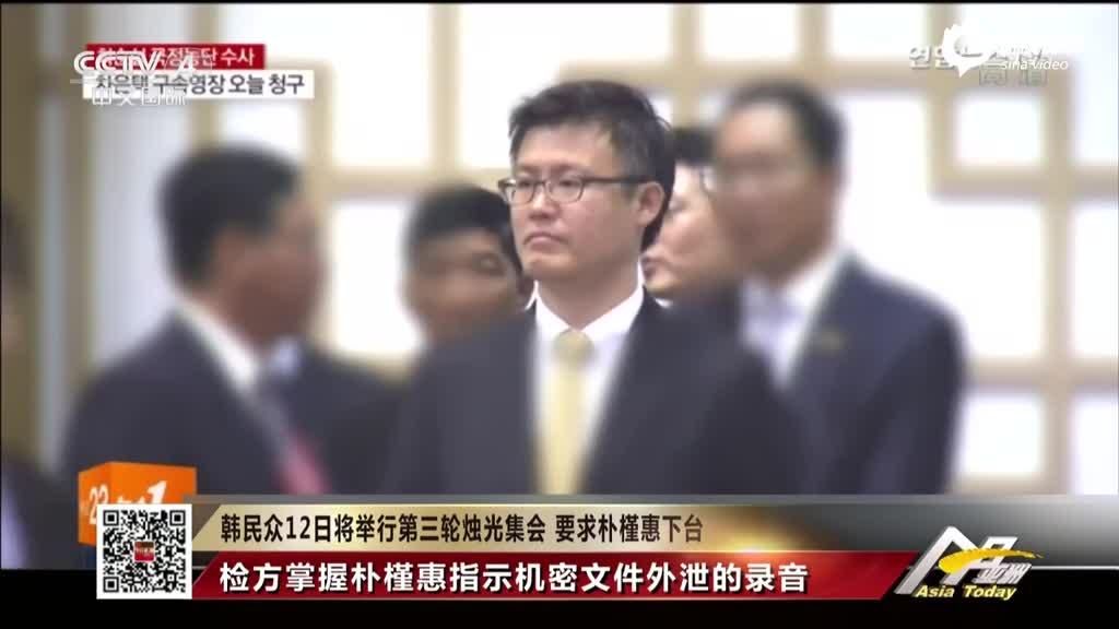 韩民众酝酿第3轮集会要求朴槿惠下台 百万人参加