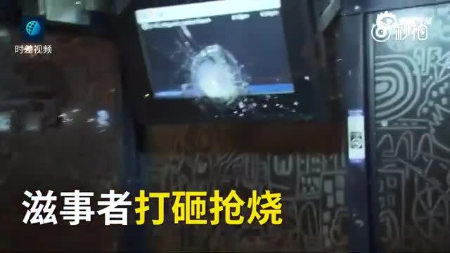 美警方催泪弹驱散反川普抗议者 称游行已成暴动