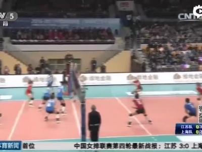 江苏3-0再胜上海集锦