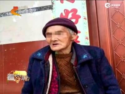 四川老农被截访死在故乡路边