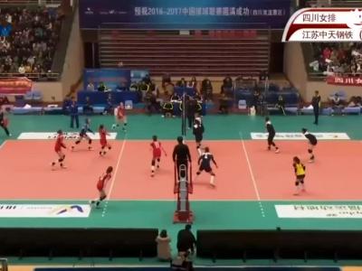 江苏3-0完胜四川
