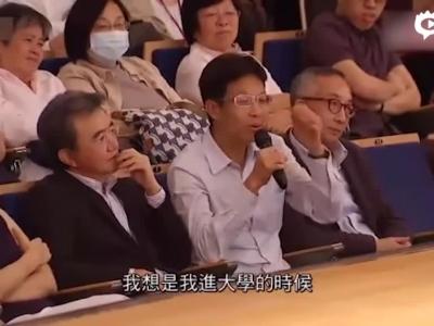 龙应台港大演讲问启蒙歌