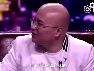 视频:虹桥一姐为啥不蹲王思聪?答案想哭