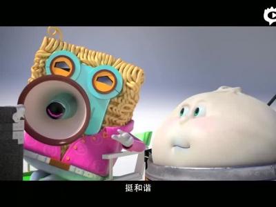 视频:《吃货宇宙》圣诞宣传视频
