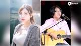 视频:袁惟仁23日签字离婚 24日带长发校花回家