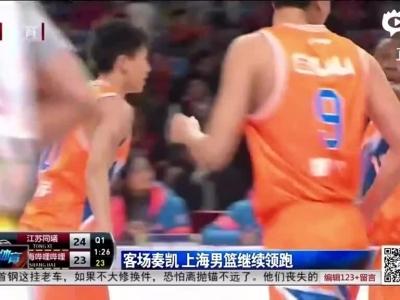 上海117-108客胜同曦