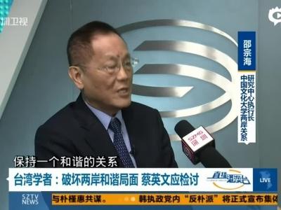 专家解读中国和圣普复交信号