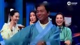 视频:宋小宝书法作品曝光 一幅字曾卖8万元