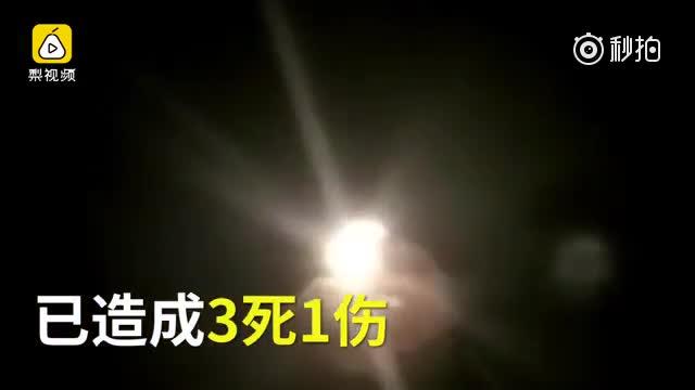 三天两爆!唐山再度发生烟花爆竹爆炸致3死1伤