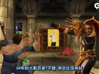 魔兽世界趣味短片:如何来当一名圣骑士