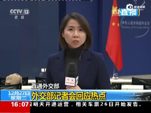 中国外交部回应安倍访珍珠港:要反思 不要作秀!