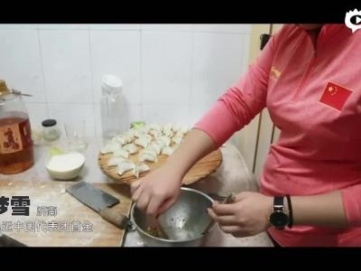 温暖十七城宣传片-胡姬花22