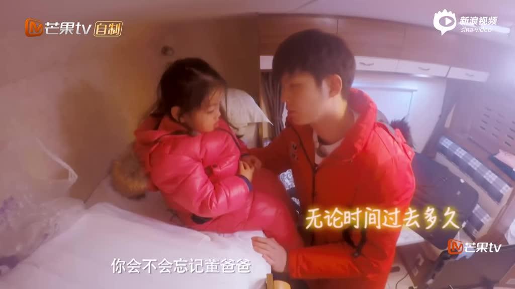 """视频:《爸爸4》蕾力父女不舍离别 拉钩承诺""""不忘记"""""""
