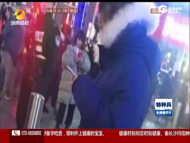 南京特警领证当天执勤 新娘一旁陪着他