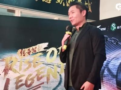 足金联赛决赛于广州举行