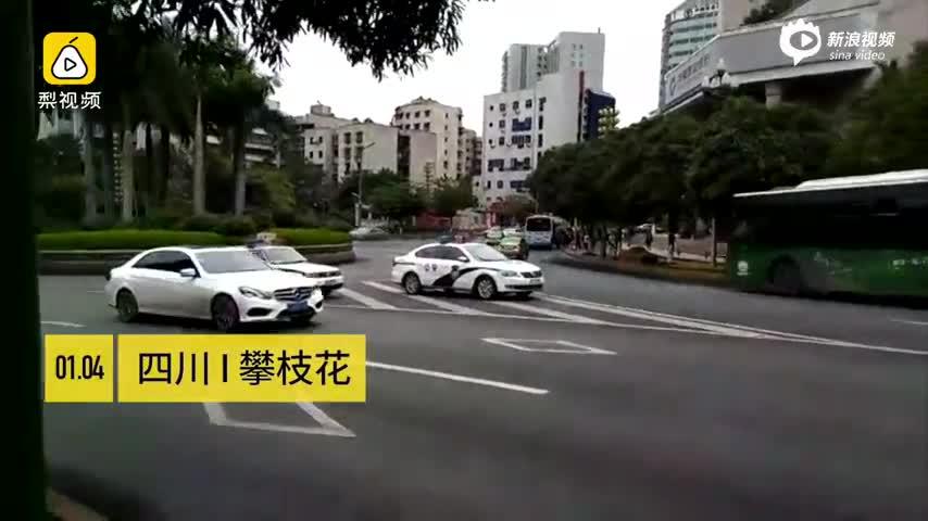 四川攀枝花国土局长枪击书记市长 已自杀身亡