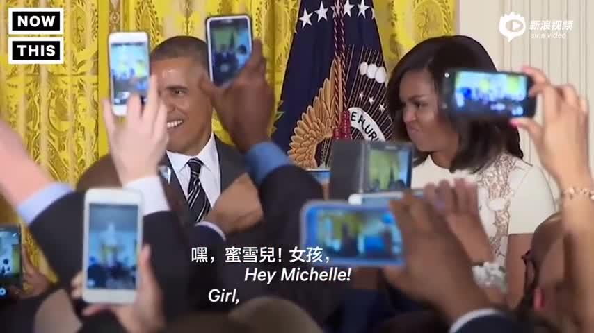 奥巴马夫妇秀恩爱视频合集  羡煞旁人