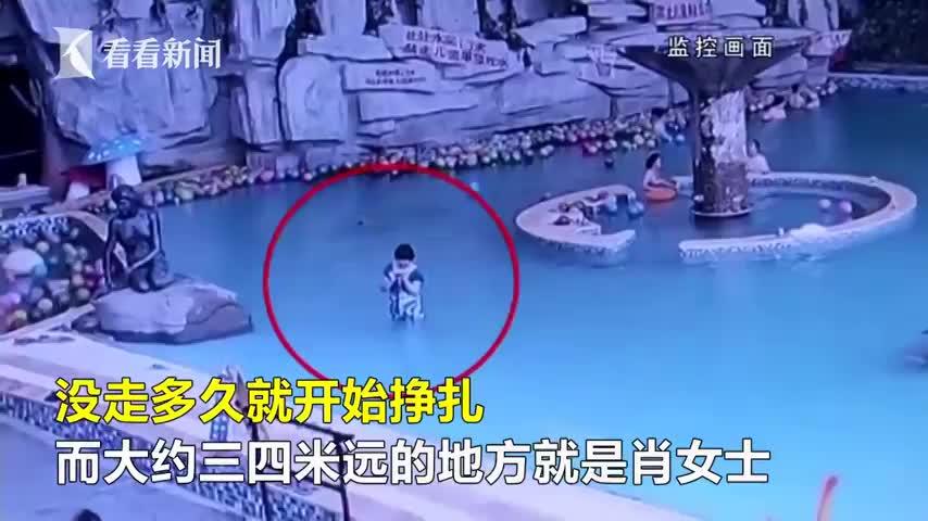 监拍:男童戏水池溺亡 挣扎3分钟竟无人发现