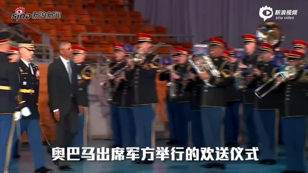 奥巴马出席军方欢送仪式 一士兵体力不支晕倒