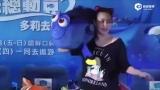 视频:小S《姐姐好饿》遭下架 因互动尺度太大