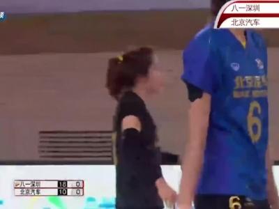 八一女排3-2北京