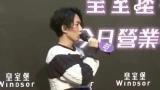 """视频:林宥嘉登记结婚!丁文琪升格""""新手人妻"""""""