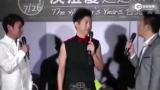 视频:老来得子!55岁哈林大方谈二度当爸喜事
