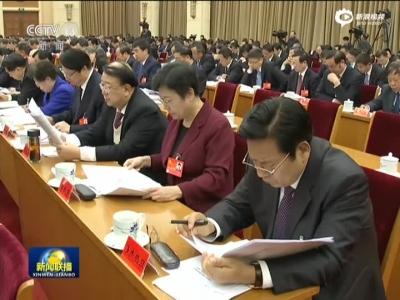 中央纪委第七次全体会议公报