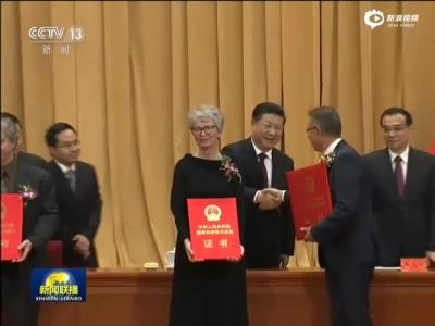 习近平为国家最高科技奖得主屠呦呦赵忠贤颁奖