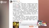 """视频:张敬轩称我是中国人不是""""港独"""" 反对分裂"""