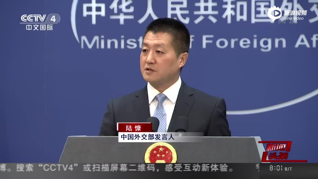 中国外交部:南海争端不是中国和东盟间问题