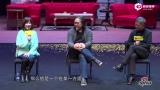 视频:赖声川忆小鲜肉行径 称台词贴演员身上照念