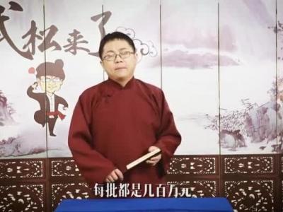 落马高官出镜忏悔:儿子赌博欠巨款,自己被逼债心脏病发