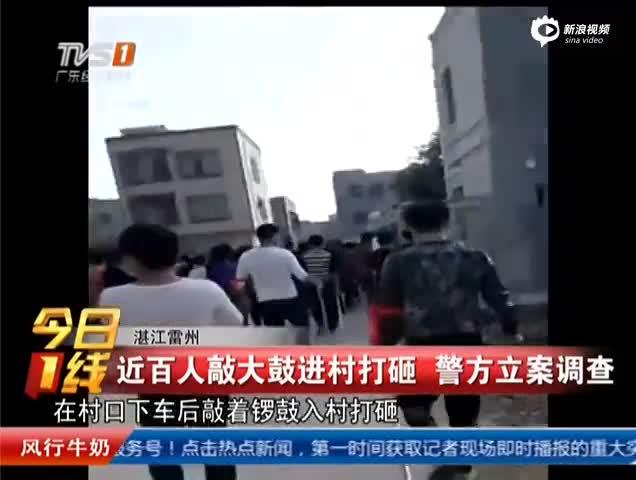 近百人敲大鼓进村打砸 手持刀棍臂绑红巾