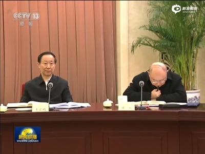 俞正声主持召开全国政协党组会议