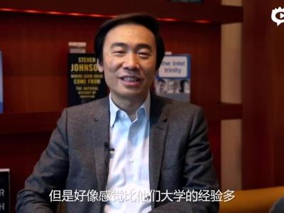 赵伟国学习硅谷企业家精神