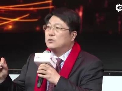 赵伟国:紫光是一个站在互联网背后的企业