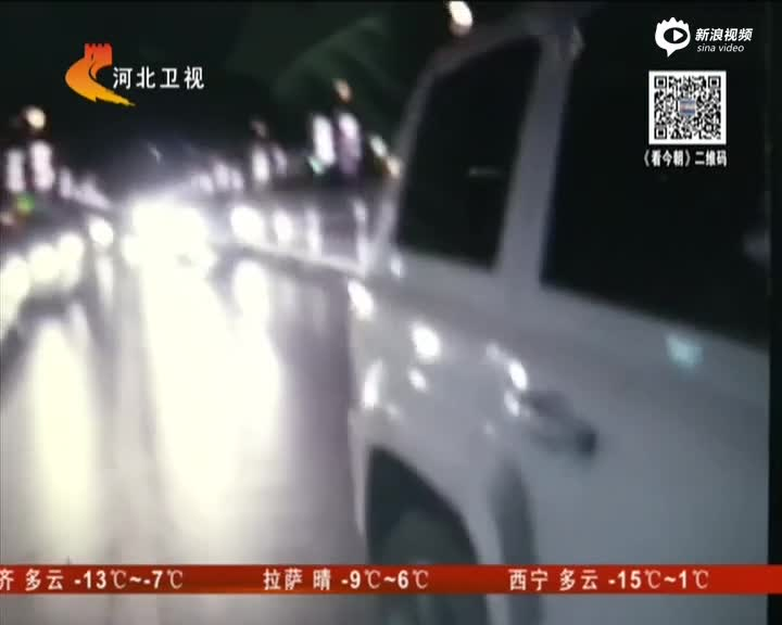 实拍:司机拒绝接受执法 拖行隔离墩疯狂逃离
