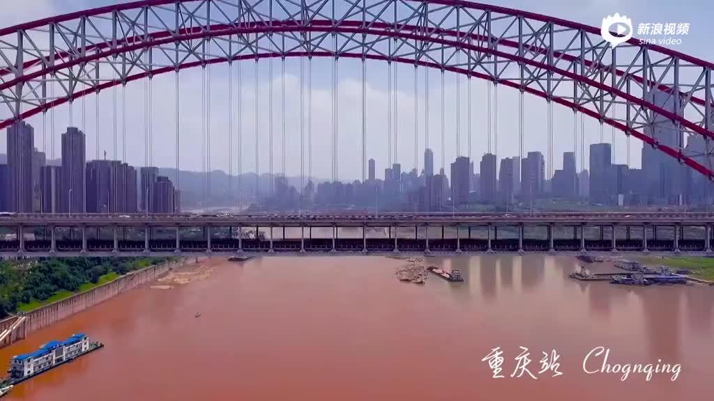 【航拍中国】2016乐居飞虎队震撼大片