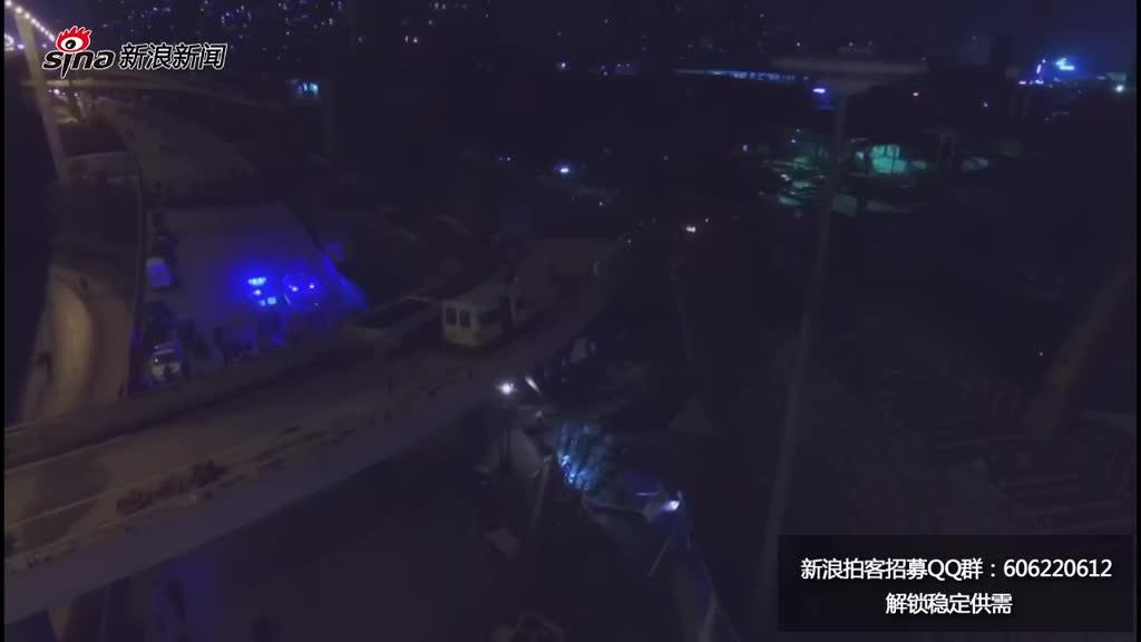 航拍郑州废弃桥段坍塌事故 公交车上无人伤亡