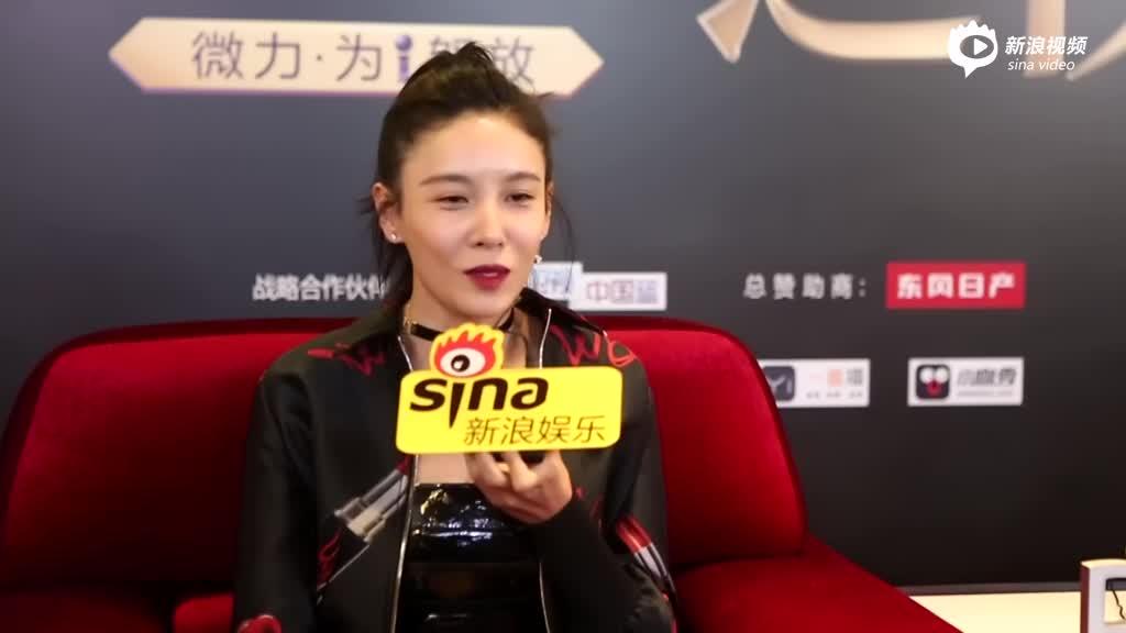 视频:微博之夜独家对话张蓝心