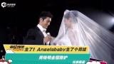 视频:Angelababy香港顺产生子 黄晓明全程陪护