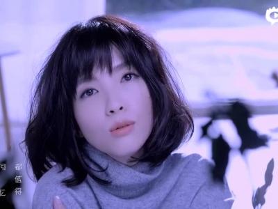 视频:郭美美《我会一直想你》MV首发