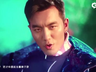 视频:于湉《公子病》MV曝光