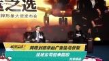 视频:刘德华被曝坠马受伤腰脊骨裂 乘专机返港