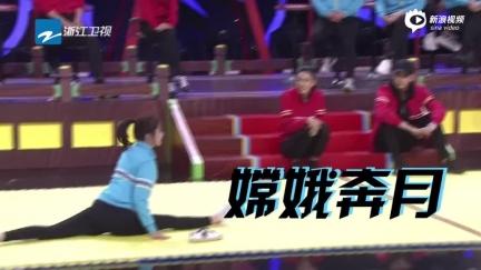 视频:杨幂张蓝心宋茜上演软体PK 王源惊呆