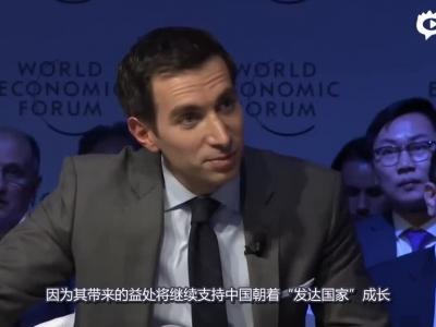 马云:未来十年对中国将是巨变